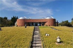 The Shigaraki Museum and Culture Park